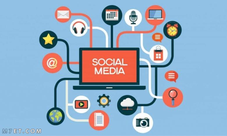 انواع شبكات التواصل الاجتماعي