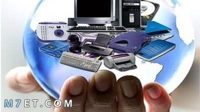 Photo of المكونات المادية للحاسوب وملحقاته