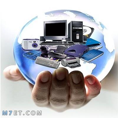 المكونات المادية للحاسوب