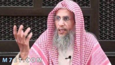 Photo of ابن باز وكافة المعلومات عنه
