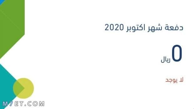 كيف اسجل في حساب المواطن
