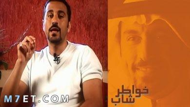 Photo of خواطر أحمد الشقيري وأثرها في النفوس