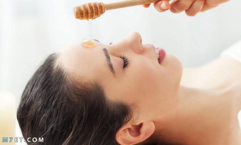 فوائد ماسك العسل للوجه والبشره