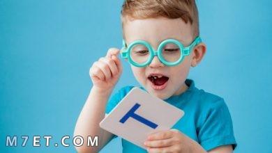 Photo of النمو اللغوي للطفل أهميته وكيفية تنميته