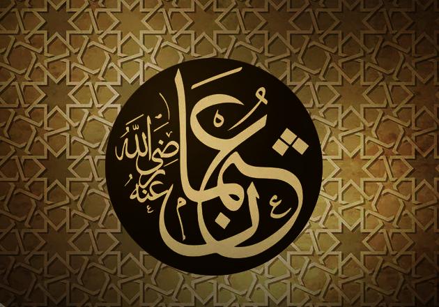 أبناء عثمان بن عفان