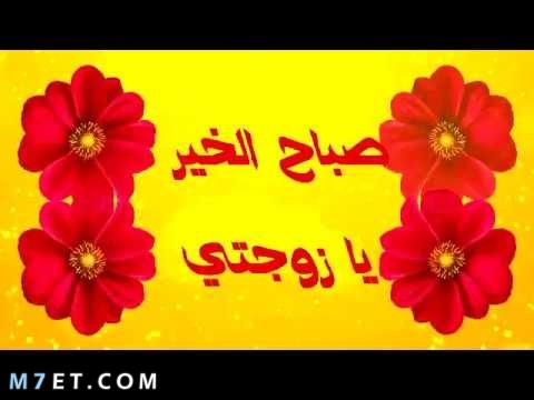 صباح الخير حبيبتي الغالية نواعم 12 6