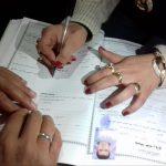 شروط الزواج من أجنبية ورسوم المستحقة لإتمام الزواج