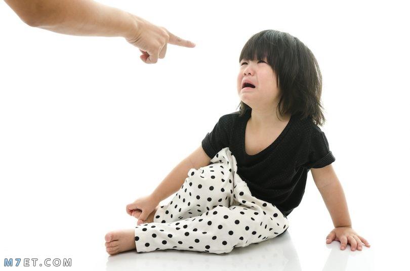 طرق عقاب الاطفال