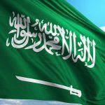 عبارات عن الوطن الغالي السعودي 1442