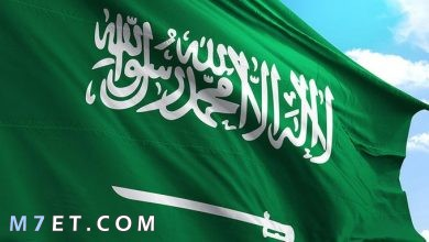 Photo of عبارات عن الوطن الغالي السعودي 1443