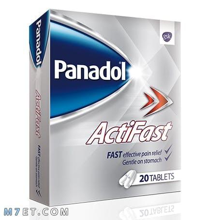 دواء بنادول Panadol لعلاج نزلات البرد والانفلونزا ودواعي الاستعمال