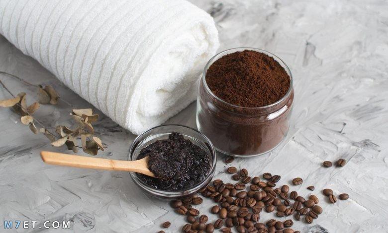 ماسك القهوة للوجه
