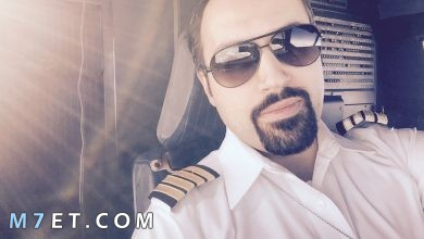 Photo of مميزات مهنة الطيار وأبرز 8 صفات للطيار الناجح