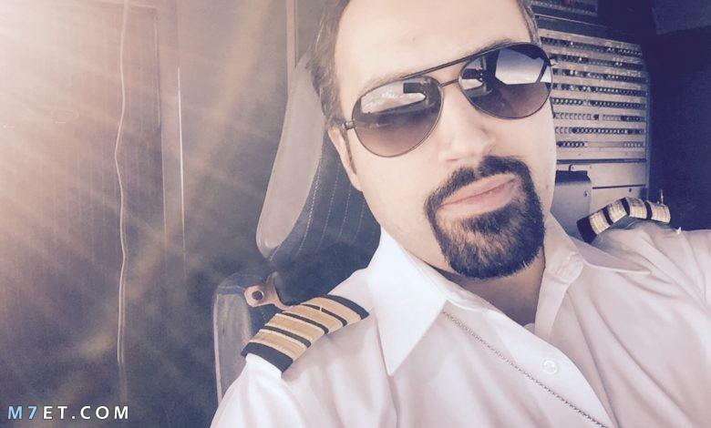مميزات مهنة الطيار