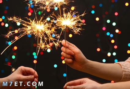 افكار احتفالات راس السنة