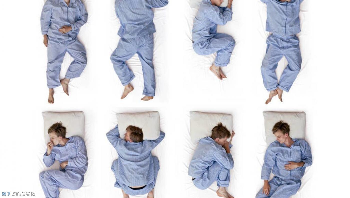 انواع النوم