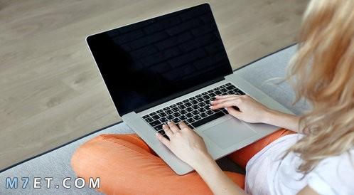 استخدام الحاسوب