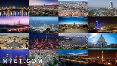 Photo of اجمل عشر مدن عربية تصنيف عالمي 2021