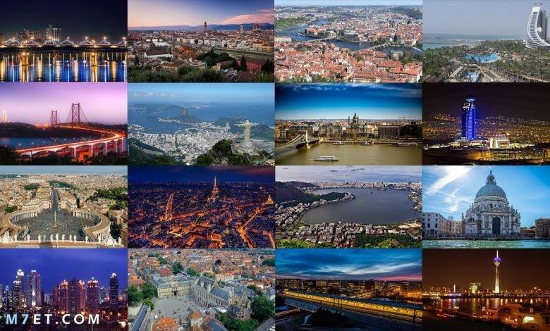 اجمل عشر مدن عربية