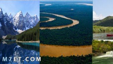 Photo of اجمل مناظر العالم الطبيعية من سحر إبداع الخالق