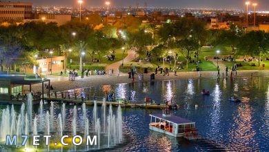 Photo of أفضل الأماكن في الرياض للعوائل لعام 2021