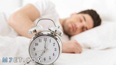 Photo of اهمية النوم المبكر لصحة الإنسان