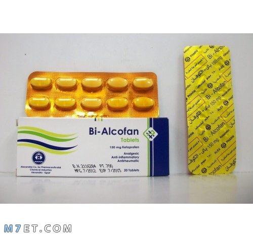 دواء باي الكوفان