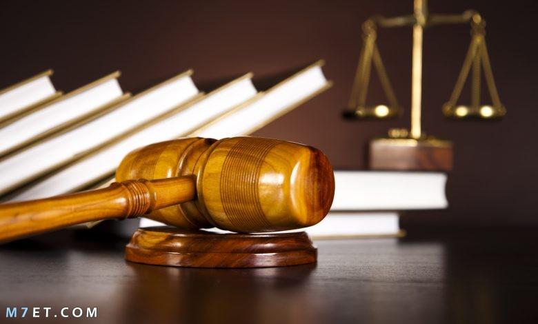 بحث عن القانون التجاري