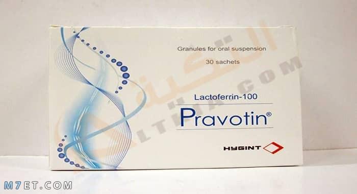 دواء برافوتين