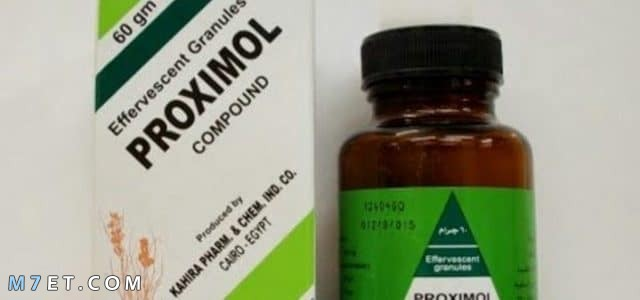 دواء بروكسيمول