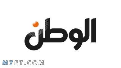 Photo of شعر عن الوطن بالفصحى وقصائد تقشعر لها الأبدان