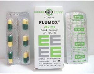 دواء فلوموكسFlumox لعلاج حالات العدوى| دواعي الاستعمال والاثار الجانبية