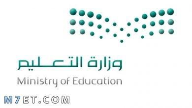 Photo of سلم رواتب المعلمين الجديد | 6 خطوات للاستعلام عن سلم الرواتب الكترونيا