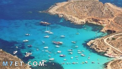 Photo of السياحة في مالطا لعام 2021
