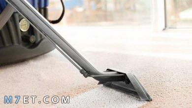 Photo of طريقة تنظيف السجاد بدون غسيل في المنزل