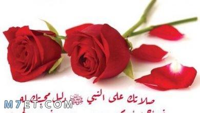 Photo of عبارات عن الصلاة على النبي| فضل الصلاة على الحبيب