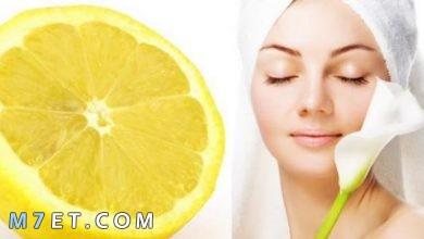 Photo of طريقة تنظيف الوجه والبشره