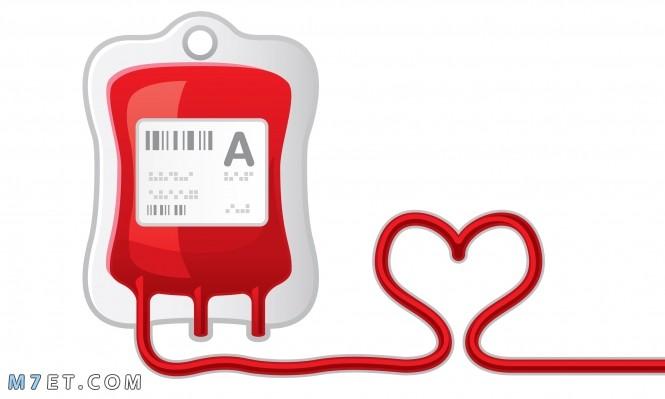 أهمية التبرع بالدم