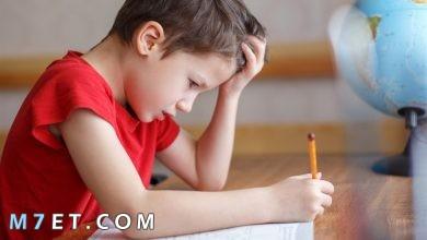 Photo of علاج عدم التركيز عند الاطفال بالقرآن الكريم