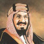 من أقوال الملك عبدالعزيز والتي اشتهرت عبر خطبه