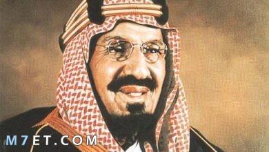 Photo of من أقوال الملك عبدالعزيز والتي اشتهرت عبر خطبه