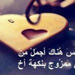 كلام عن الصديق الوفي ذلك القابع في ركن القلب