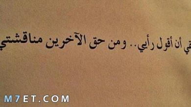 Photo of حكم في الصميم الفعلي تقسوا وتلين وتَجذِب