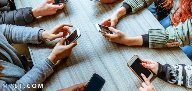 سلبيات وإيجابيات الإنترنت