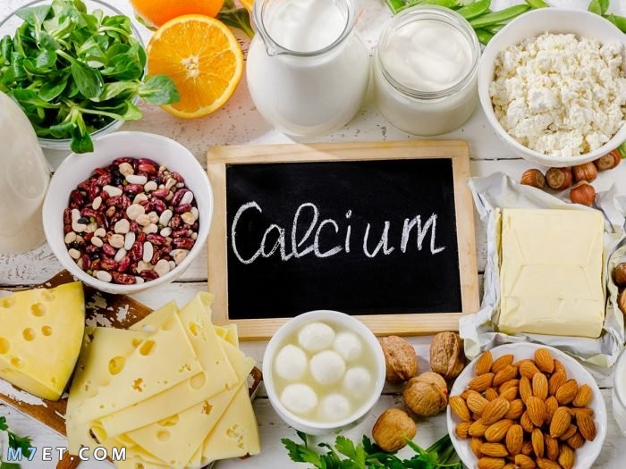 تحليل الكالسيوم