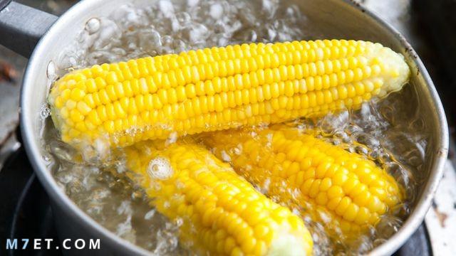 كيف نسلق الذرة بطريقة سهلة وسريعة