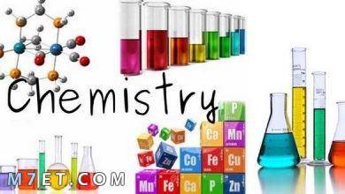 Photo of ادوات الكيمياء واستخداماتها