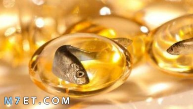 Photo of فوائد زيت السمك للاطفال| 7 كنوز مهمة لصحة طفلك