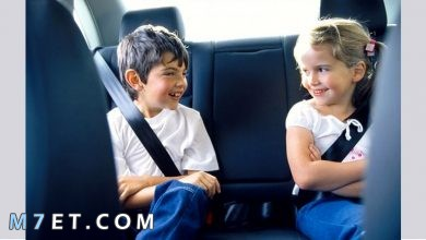Photo of ما اهمية حزام الامان للاطفال؟