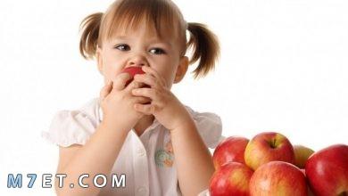Photo of فوائد التفاح للاطفال الرضع| 3 وصفات بالتفاح للرضع